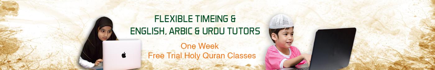 Quran Home School